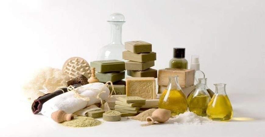 Bioline produse